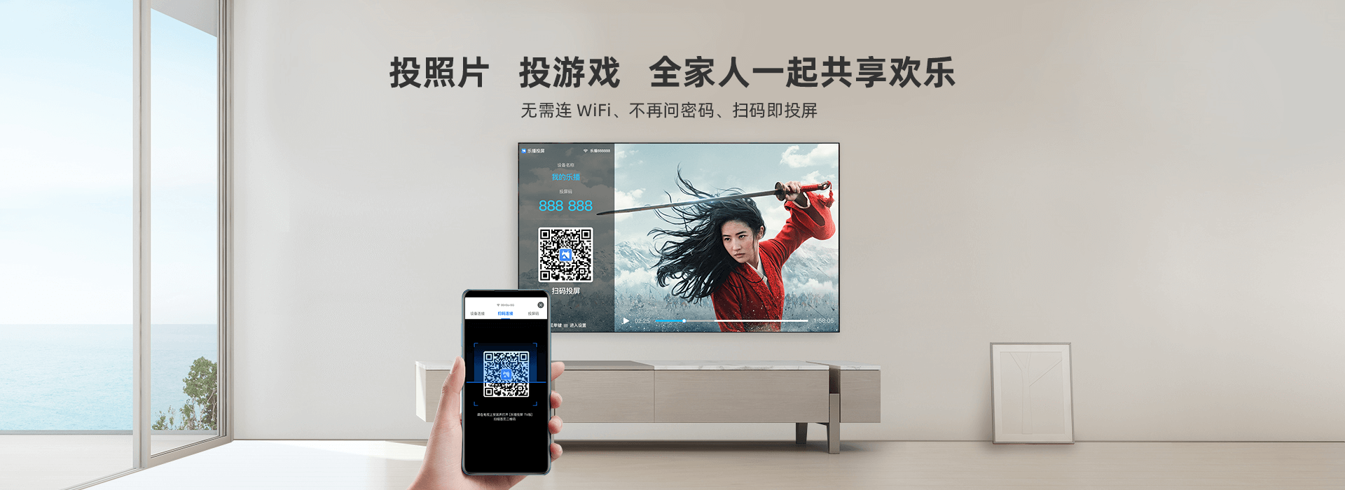 HappyCast official website - Download the wireless screen mirroring